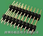 排针连接器