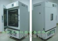 工業恒溫箱 HX-T系列