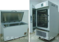 金槍魚深海魚低溫冰箱