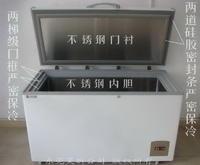 保存三文魚專用深冷冰箱 HX系列