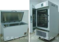 雙鎖菌種冷凍箱