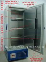 雙鎖菌種冷藏箱