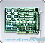 MC8040A 4軸PC-Based控制卡