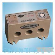 UL-M2系列UL-M2系列電動機保護器