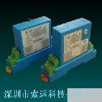 HSA AV系列電流、電壓變送器