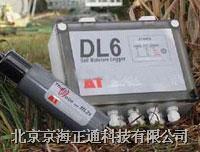 土壤水分記錄儀 DL6