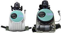 隔絕式正壓氧氣呼吸器 HYZ4(HY240)