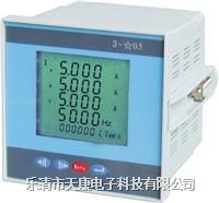 iPower303A多功能电力仪表 iPower303A