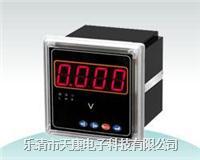 PJ1056/1VS-D四位電壓表 PJ1056