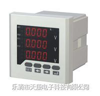 三相电压表 三相电压表