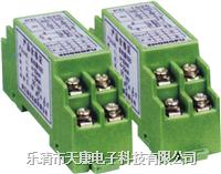 WS隔离端子配电器 WS隔离端子配电器