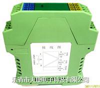 WS隔離端子配電器