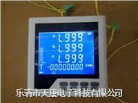 DU8智能配電儀表 DU8智能配電儀表