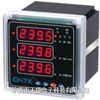 MP數字型電表 MP數字型電表