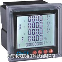 AB全電量多功能電力儀表 AB全電量多功能電力儀表