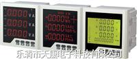 EPD系列網絡電力儀表 EPD系列網絡電力儀表