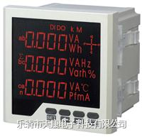 PGX智能電力儀表 PGX智能電力儀表