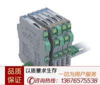 GS8567-EX模擬量輸出隔離式安全柵