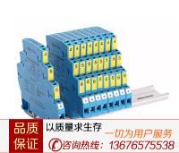 QN7000-EX系列齊納式安全柵