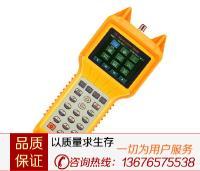 RY1129/RY1129D有线数字电视综合测试仪