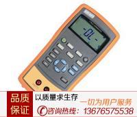 ETX-1814热电偶校验仪