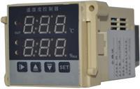 TDK0302C智能型溫濕度控制器 TDK0302C