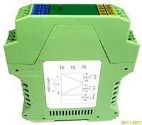 CF08無源電流隔離器     CF08