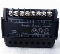 YPF-I-A3-P3-O4电量变送器 YPF-I-A3-P3-O4电量变送器