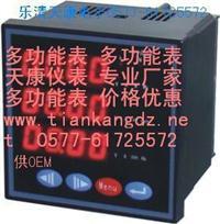 多功能表CD194Z-2S4K CD194Z-2S4K