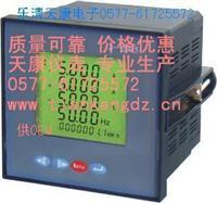多功能表 PD194-CD194E-9S4
