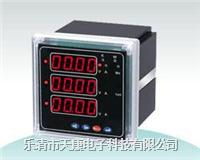 DTM832,DTM833系列电力参数测量仪 DTM832,DTM833