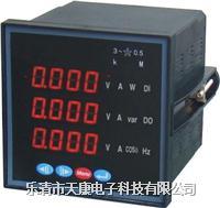 天康供应DMX306数字式测控仪表  DMX306