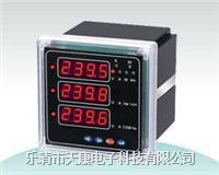 PD800H-F33多功能电表