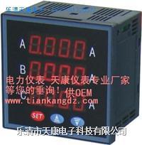 AT28A-9T2,AT28A-9T3三相电流表 AT28A-9T2,AT28A-9T3