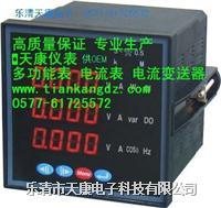 AM-T-DC150/I4,AM-T-DC150/U5直流高电压隔离转换类 AM-T-DC150/I4,AM-T-DC150/U5