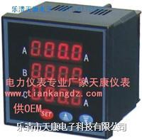 AM-T-DC450/I4,AM-T-DC450/U5直流高电压隔离转换类 AM-T-DC450/I4,AM-T-DC450/U5