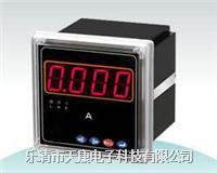 PMF611A单相可编程电量监测仪