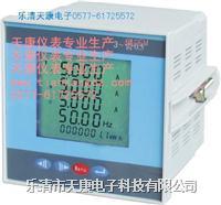 PD1134E-9S4,PD1134E-2S4多功能表 PD1134E-9S4,PD1134E-2S4