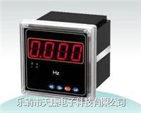 PD1134HZ-ASY,PD1134HZ-3SY频率表 PD1134HZ-ASY,PD1134HZ-3SY