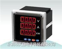 SMT18E系列智能交流电量数显表 SMT18E