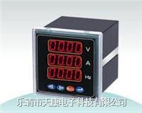 SMT18T3 三相综合交流电量液晶显示表   SMT18T3