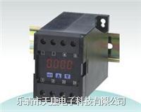 SINEAX TI816直流信号隔离器 SINEAX TI816
