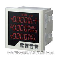 PD194E-2S4多功能表数显表 PD194E-2S4多功能表数显表