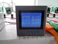 无线点温测量仪