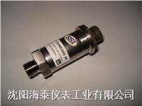 SSI 壓力變送器,美國進口壓力傳感器