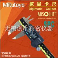日本三豐Mitutoyo 數顯卡尺500-193  0-300mm