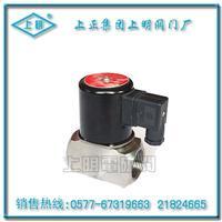 唐山市阀门厂 不锈钢电磁阀 JO11S
