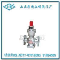 唐山市阀门厂 直接作用式波纹管减压阀 T44H/Y型