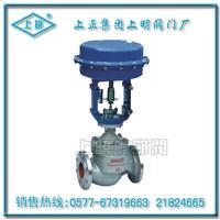 精小型电子式电动单座(套筒)调节阀 ZDSJP(M)