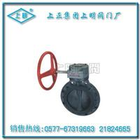 蜗轮传动法兰式 SDtd343H/F/X